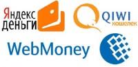 GSMSTOP. On-line платежи